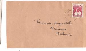 Bahrain 1956 Local Issue 1 1/2A on cover SCARCE (ban)