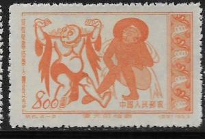 CHINA, PRC, 191, MINT HINGED, GLORIOUS MOTHER COUNTRY