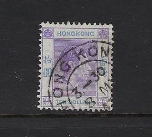 HONG KONG SCOTT #166A 1938-48 10 DOLLARS (VIOLET/ULTRA) -USED