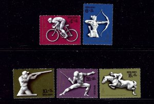 Russia B67-71 MNH 1977 Olympics       (P73)