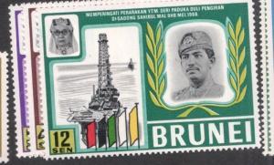 Brunei SG 169-1 MOG (2dep)