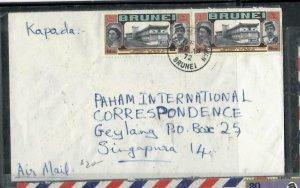 BRUNEI COVER (P1608B) 1979  10C PR COMMEM COVER TO SINGAPORE
