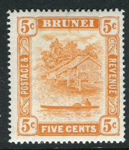 BRUNEI; 1947 early pictorial issue fine Mint hinged 5c. value
