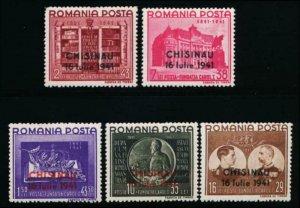 ROMANIA B154-B163 MINT LH 1941 OVERPRINT