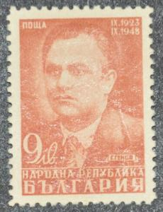 DYNAMITE Stamps: Bulgaria Scott #621 – UNUSED