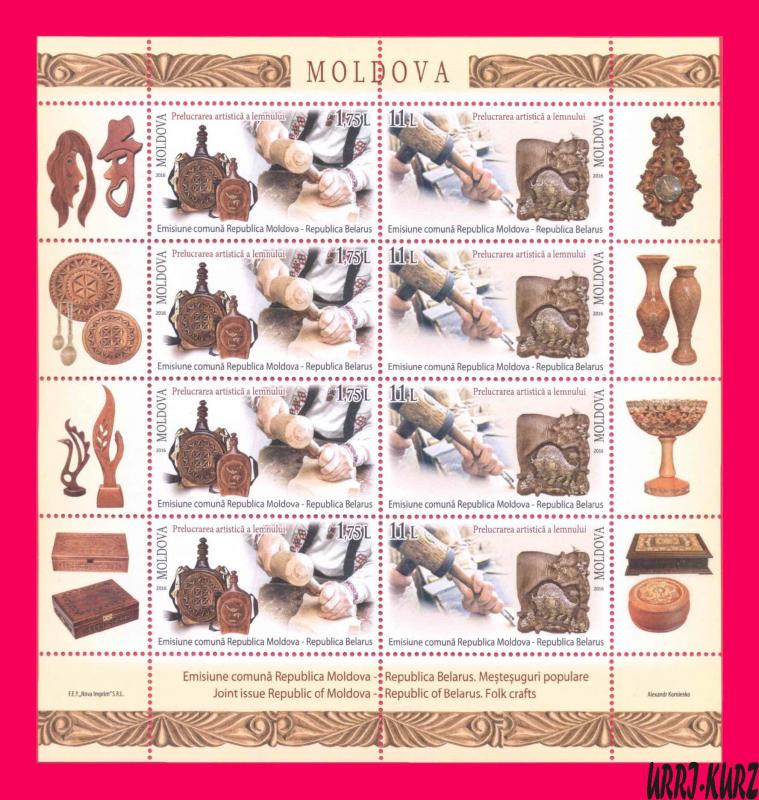 MOLDOVA 2016 Joint Belarus Folk National Traditional Crafts Wood Carving m-s MNH