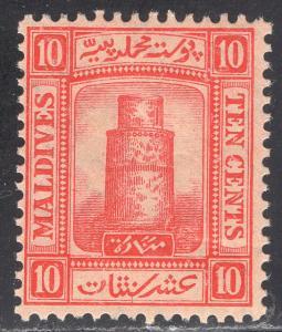MALDIVE ISLANDS SCOTT 10