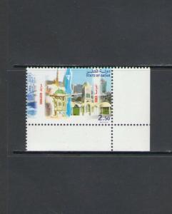 QATAR: Sc. 1000 /**FRIENDSHIP  WITH BOSNIA & HERZEGOVINA **/ Complete Set / MNH.