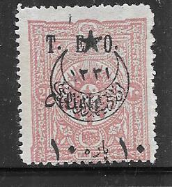 Cilicia #92  10pa on 20pa violet brown (MH)  CV$3.25