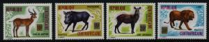 Central Africa 236-9 MNH Animals, Wart Hog, Lion, Waterbuck