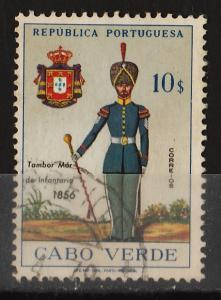 Cape Verde 1965 Military Uniforms 10$ (1/8) USED