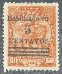 DYNAMITE Stamps: Paraguay Scott #164  – UNUSED