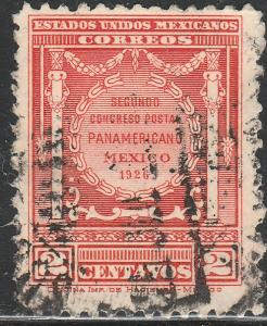 MEXICO 658, 2cents POSTAL CONGRESS. USED. (432)