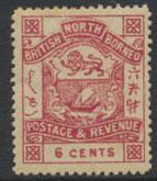North Borneo  SG 42 MH    please see scans & details