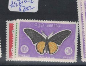 Cambodia Butterfly SC 210-2 MNH (7dps)