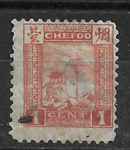 1893 CHINA CHEFOO TREATY PORTS 1 CENT USED  Chan LC2