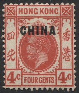 British Offices in China  1917 Sc 3  4c KGV MLH  F-VF