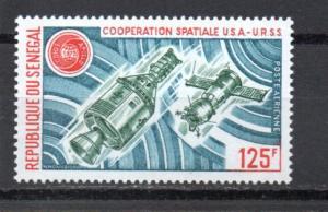 Senegal C138 MNH