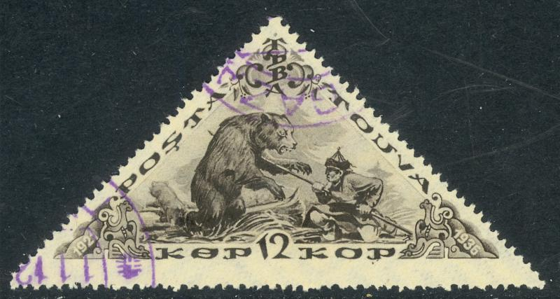 TANNU TUVA 1936 12k BEAR HUNTING Pictorial Triangle Issue Sc 79 VFU