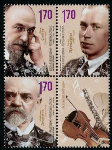 HERRICKSTAMP NEW ISSUES BOSNIA (SERBIA ADMIN) Sc.# 558 Composers Block