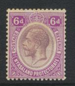 Nyasaland SG 107    Mint Hinged