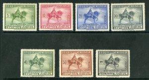 VENEZUELA C199-205 MNH SCV $20.00 BIN $10.00 BOLIVAR