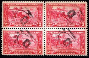 US STAMP #618  1925 2c Lexington-Concord Issue:  USED BLK OF 4 tiny tear