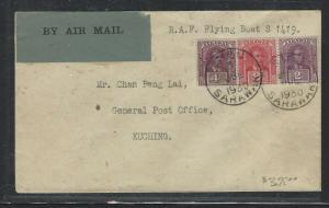SARAWAK COVER (P0804B)  2C+4C+8C FLYING BOAT S119  1930 SIBU TO KUCHING