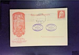 Bavaria 1911 10pf Postal Card Used - Z1036