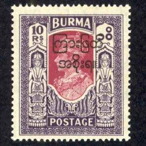 Burma Sc# 84 MH overprint 1947 10r King George VI