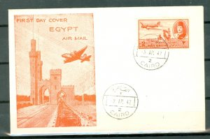 EGYPT 1947 FAROUK #C39...VERY NICE PICTORIAL COVER