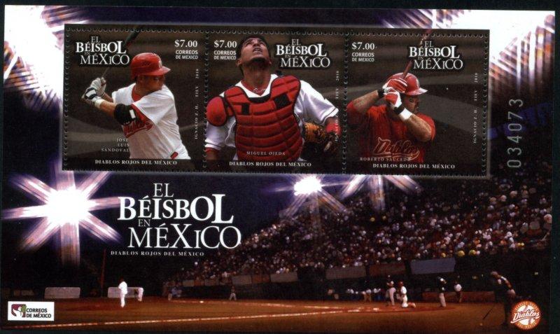 MEXICO 2674, BASEBALL IN MEXICO. SOUVENIR SHEET. MINT, NH. VF.
