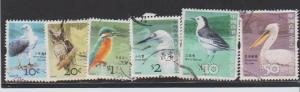 HONG KONG STAMPS USED (6)  LOT#193