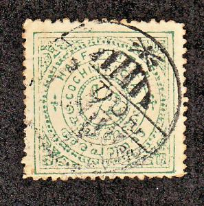 India Cochin Scott #9 Used