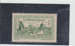 Cambodia  Scott#  37  MH  (1954 East Gate, Angkor Thom)