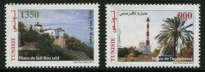 HERRICKSTAMP NEW ISSUES TUNISIA Sc.# 1580-81 Lighthouses 2014