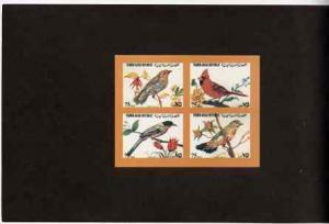 Yemen - Republic 1980 (?) Birds #2 imperf set of 4 plus s...