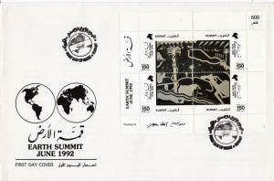 Kuwait 1992 Earth Environmental Summit Souvenir Sheet on Large First Day Cover