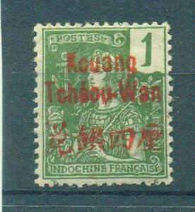 French Offices in China Kwangchowan sc# 1 mh cat value $8.50