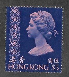 Hong Kong Scott 286 VF$5 Used Queen Elizabeth II 2018 CV $3.00