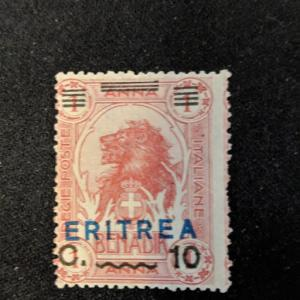 Eritrea 83 VGMNG, CV $9.50