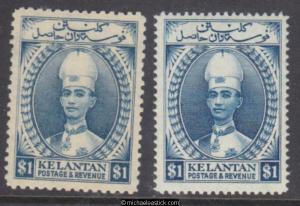 1928-35 Malaya Kelantan $1 Blue pair Perf 12 + 14, SG 39 + 39a, MH