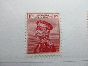 Serbien Serbia 1911 10p Fine MH* A5P18F383