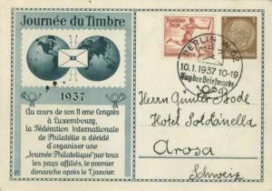 Germany 12pf+6pf Summer Olympic Games Semi-Postal on 3pf Hindenburg Medallion...