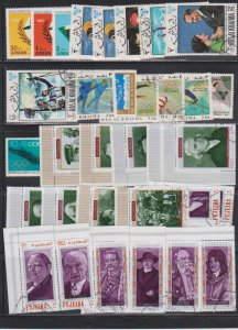LOT OF DIFFERENT STAMPS OF THE WORLD USED (32) LOT#109