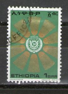 Ethiopia 806A used (A)