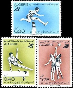 African Games On Stamps From Algeria 641-646 MNH