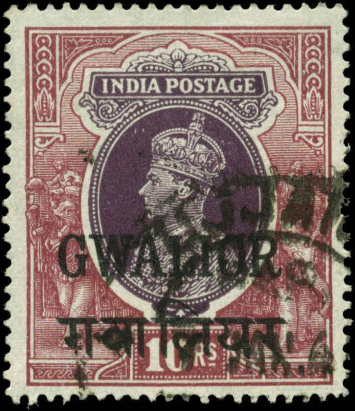 India, Convention States, Gwalior Scott #115 Used