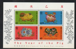 Hong Kong Sc 715a 1995 Year of Pig stamp souvenir sheet mint NH