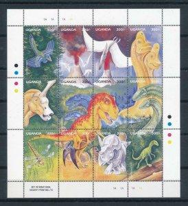 [107194] Uganda 1995 Prehistoric animals dinosaurs dragonfly Sheet MNH